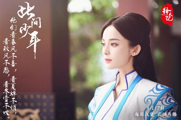"""Bạn gái Trương Hàn đã bớt """"đơ"""" khi sánh đôi cùng Luhan trên màn ảnh - Ảnh 3."""
