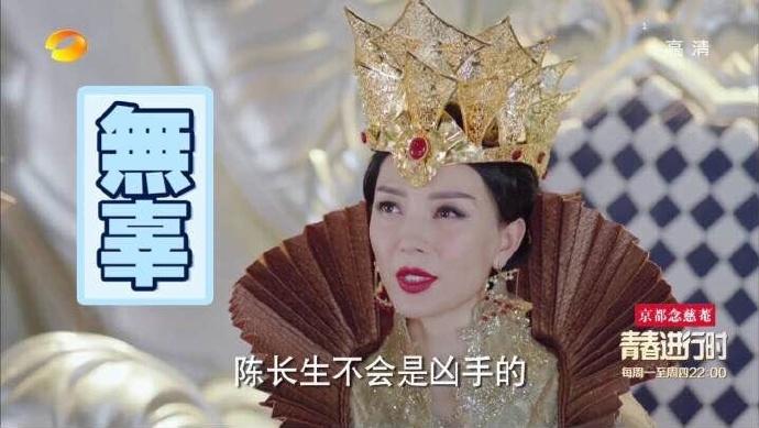 """""""Trạch Thiên Ký"""": Xót xa khi Luhan phải chịu cực hình vì bị vu oan - Ảnh 3."""