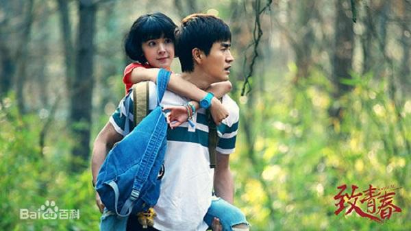 Nhớ mãi 8 chàng trai thanh xuân năm ấy chúng ta từng theo đuổi của màn ảnh nhỏ Hoa Ngữ - Ảnh 3.