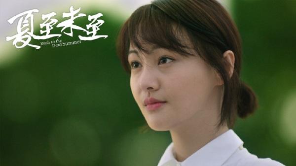 """Đến cuối """"Hạ Chí"""", nữ chính Trịnh Sảng vẫn chỉ xuất hiện chưa đầy 1 phút! - Ảnh 3."""