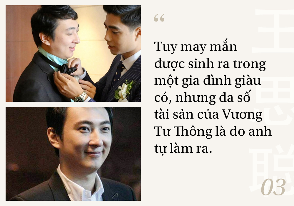 Vương Tư Thông: Đại thiếu gia ăn chơi khét tiếng nhưng cũng giỏi kiếm tiền nhất Trung Quốc - Ảnh 4.