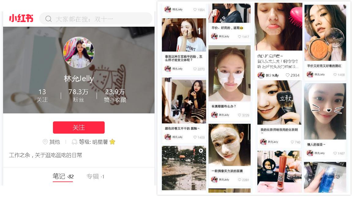 Mỹ nhân ngư Lâm Duẫn bất ngờ làm beauty blogger, liên tục review đồ làm đẹp vô cùng có tâm - Ảnh 2.