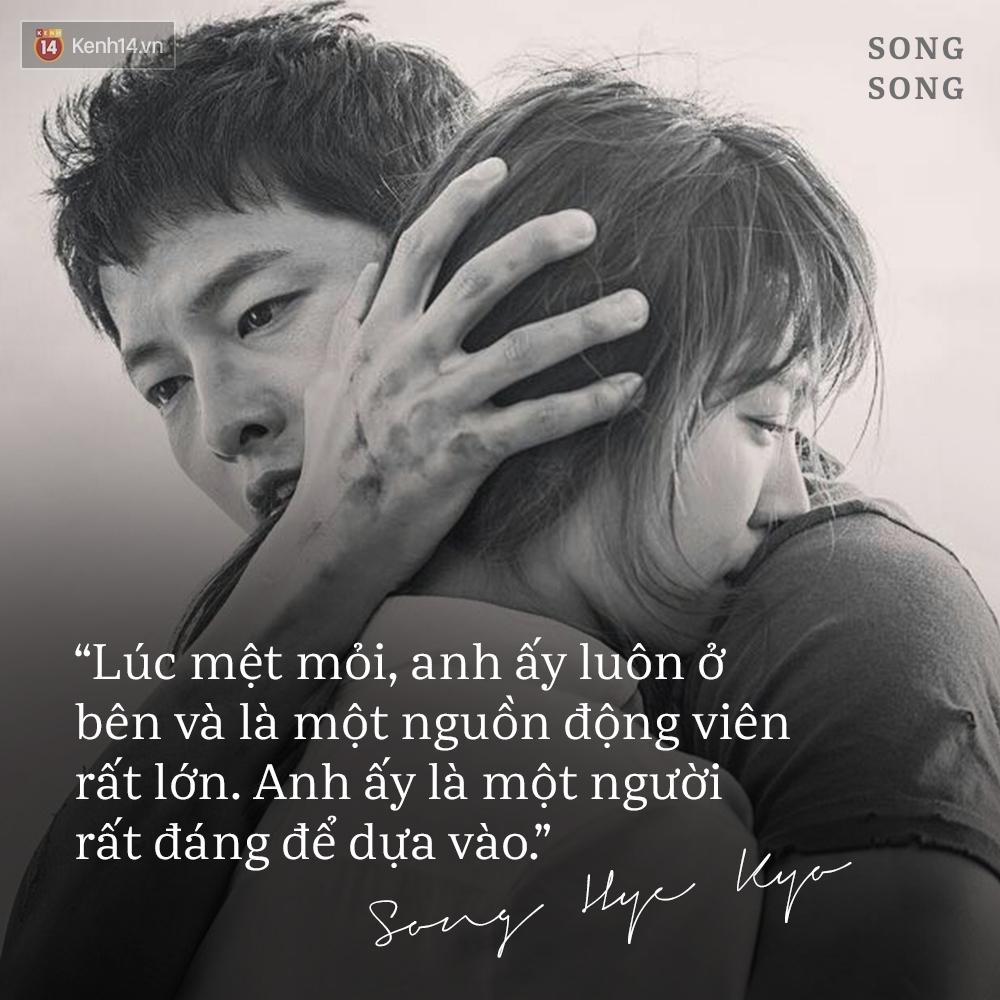 Xem cách Song Joong Ki và Song Hye Kyo tỏ tình mới thấy: Một khi đã yêu, mọi lời nói đều có thể ngôn tình hóa - Ảnh 5.