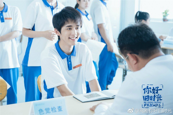 Dư Châu Châu lo lắng cho Lâm Dương vì buổi bầu cử chủ tịch hội học sinh trong phim Xin chào ngày xưa ấy