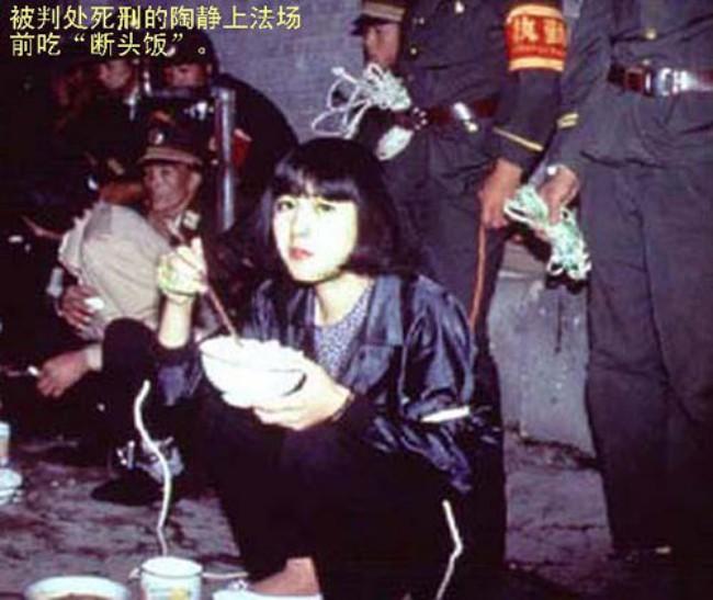 Cuộc đời ngắn ngủi của nữ tử tù xinh đẹp và si tình nhất Trung Quốc, thà chết cũng không chịu khai ra người tình - Ảnh 7.