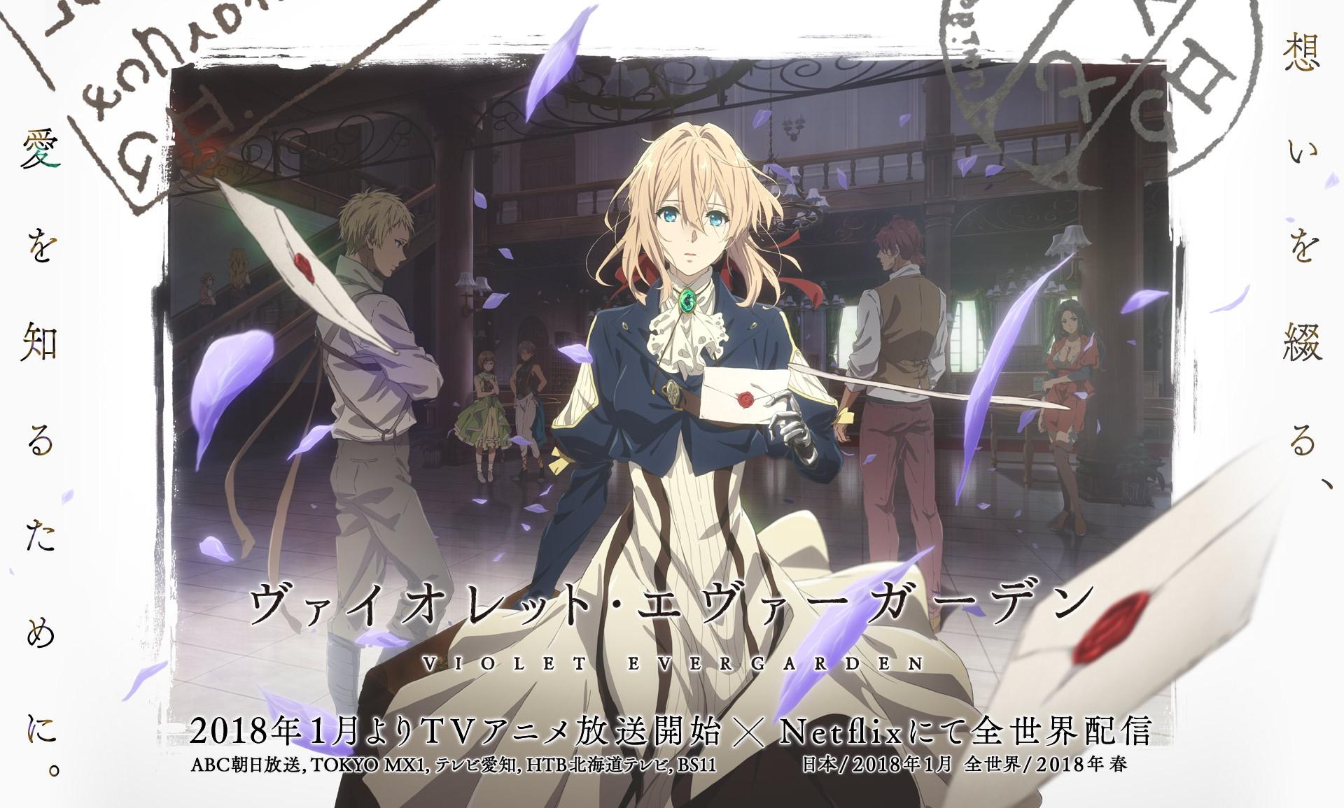 Cho\u0026#225;ng ngợp với bom tấn anime \u0026quot;Violet Evergarden\u0026quot; ...