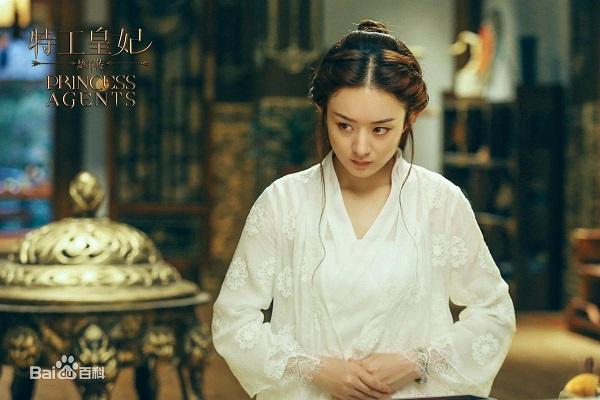 """""""Hạ Chí Chưa Tới"""": Thánh ca """"chúc bé ngủ ngon"""" mới của màn ảnh Trung - Ảnh 28."""