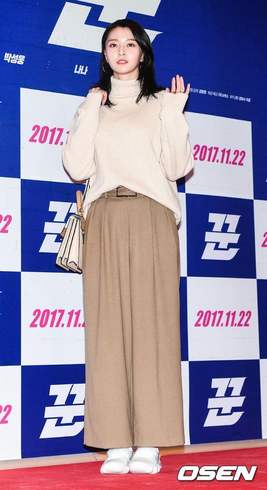 Sự kiện gây sốt: Cặp đôi Reply 1988 bất ngờ đụng độ, Yoona cùng dàn tài tử, idol siêu hot đến ủng hộ Hyun Bin - Ảnh 32.