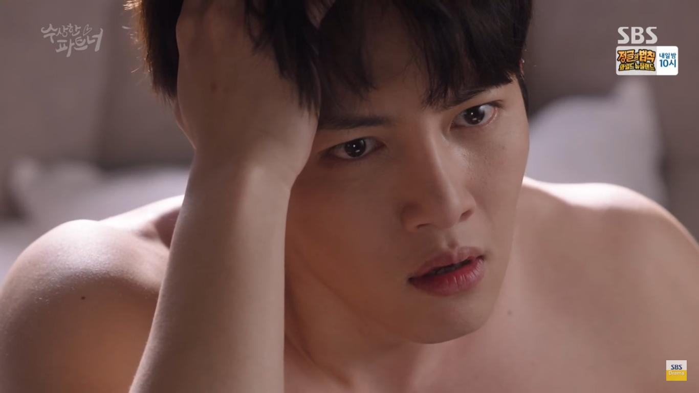 """""""Đối Tác Đáng Ngờ"""": Ji Chang Wook hốt hoảng tưởng mình đã bị """"bóc tem""""! - Ảnh 1."""