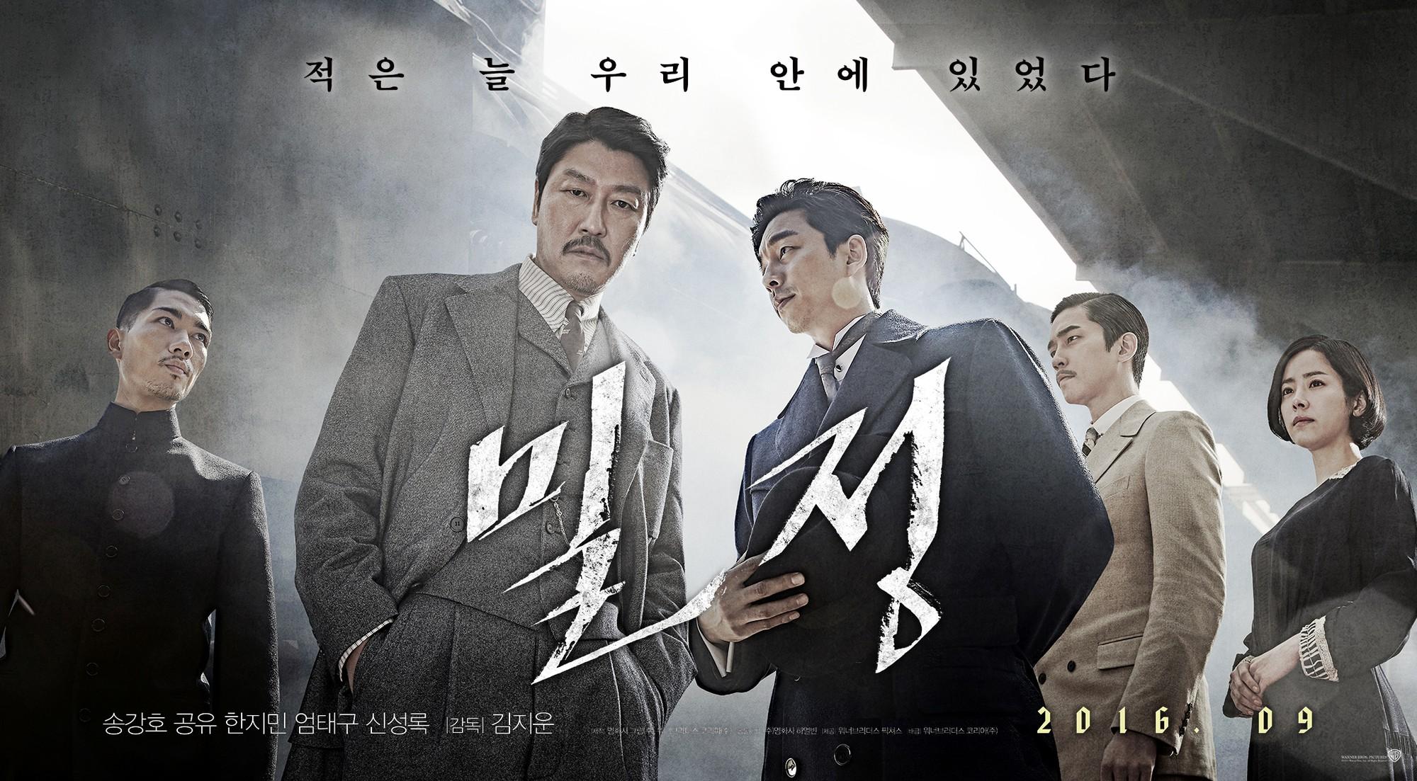 Từ hanbok tới thời trang hiện đại: Mãn nhãn với 8 phim Hàn có trang phục đẹp nhất màn ảnh - Ảnh 17.