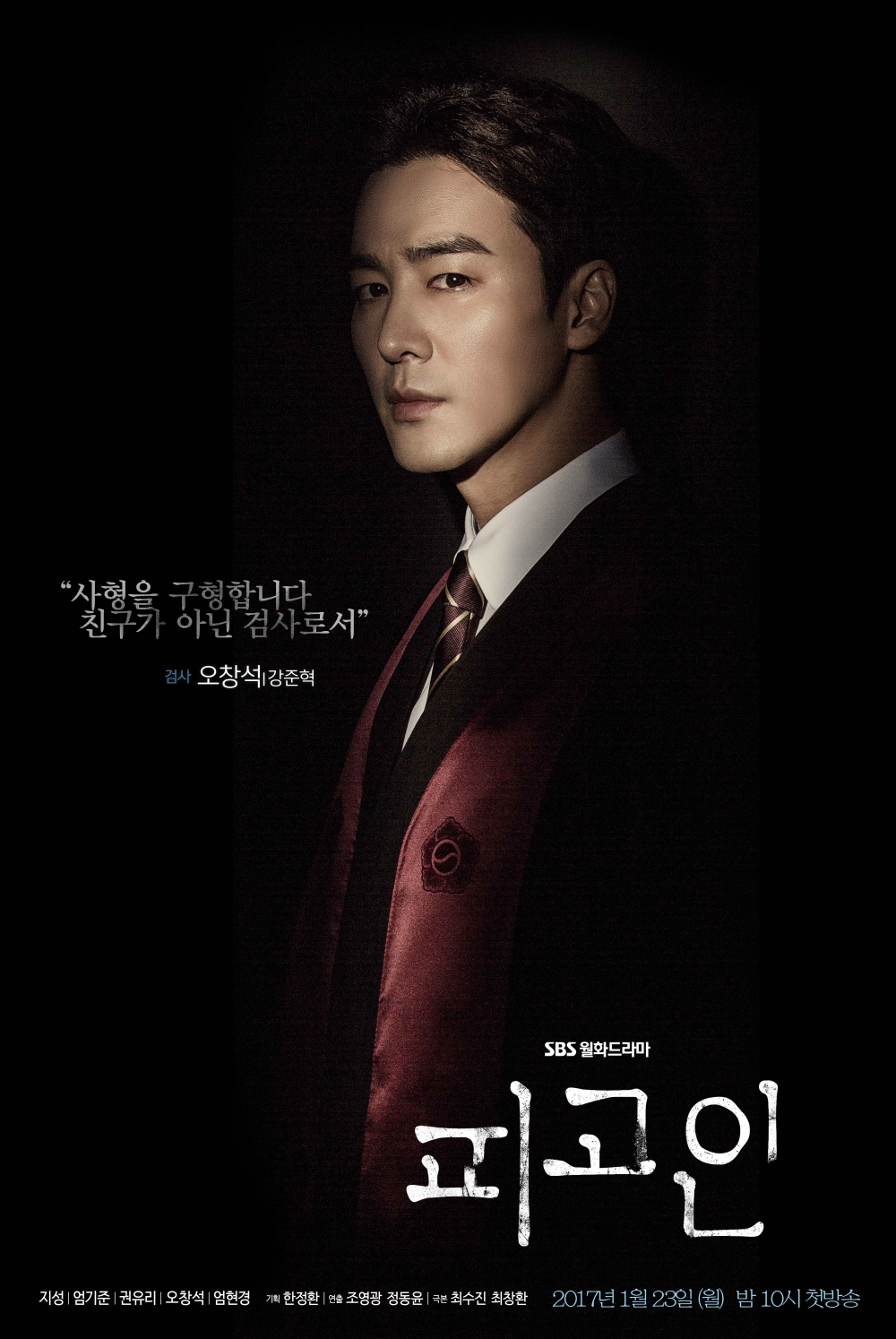 Vì đâu mà dân tình kéo nhau xem Defendant - phim mới của Ji Sung? - Ảnh 7.