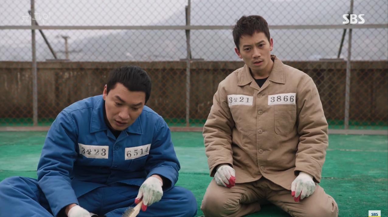 Bị Cáo: Cả Ji Sung lẫn khán giả đều sốc với hung thủ thật sự - Ảnh 7.