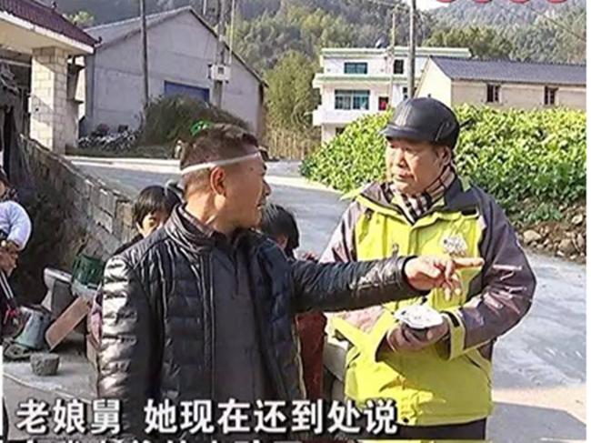 Bị phản đối chuyện tình cảm, ông già 71 tuổi cầm ghế phang con trai để bảo vệ người yêu kém 25 tuổi - Ảnh 4.