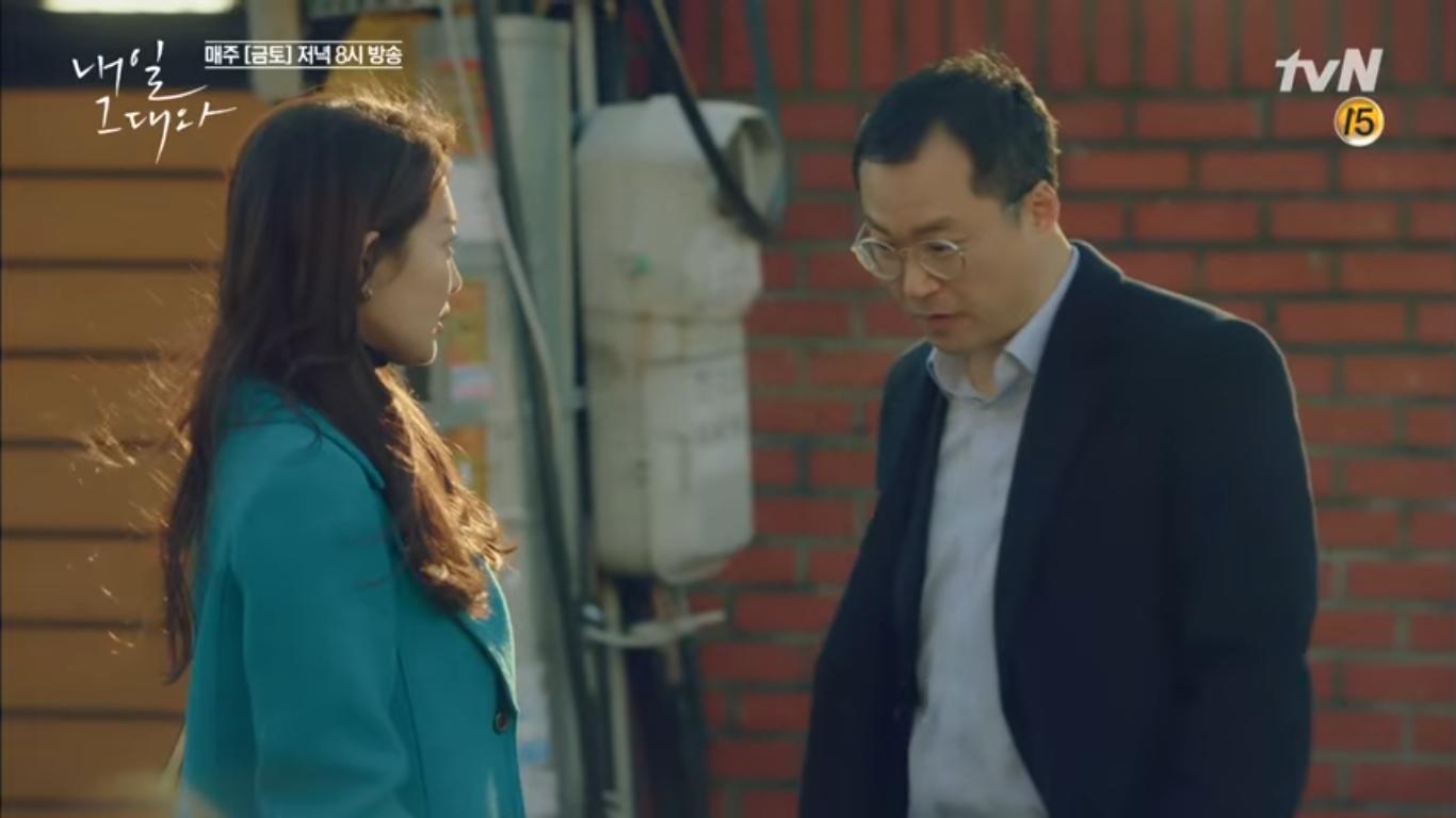 """""""Tomorrow With You"""": Thót tim vì Shin Min Ah tự """"chui đầu vào rọ"""" - Ảnh 18."""