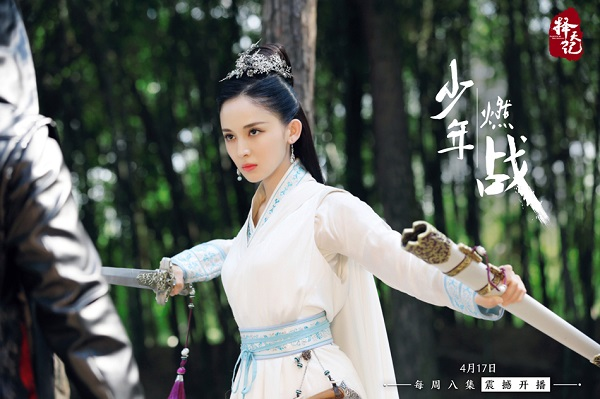 """Bạn gái Trương Hàn đã bớt """"đơ"""" khi sánh đôi cùng Luhan trên màn ảnh - Ảnh 4."""