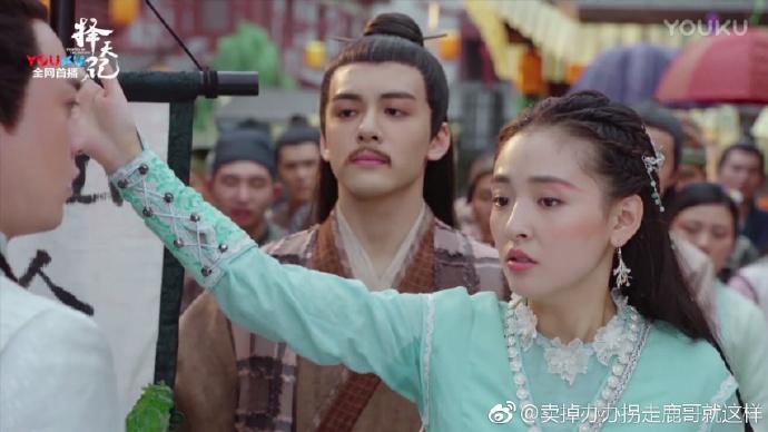 """""""Trạch Thiên Ký"""": Luhan một mình đối đầu với các tinh anh võ thuật trong thiên hạ - Ảnh 3."""