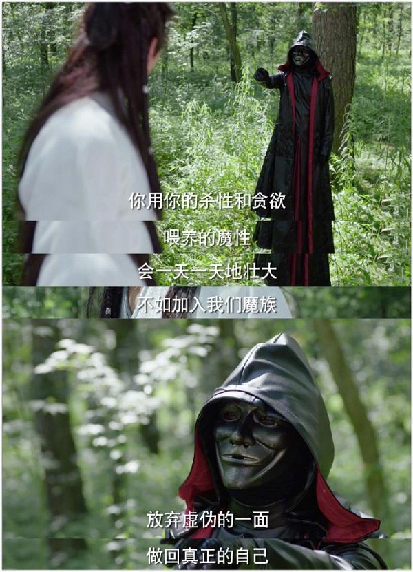 """""""Trạch Thiên Ký"""": Hậu cung của Luhan nạp thêm một phi tần mới toanh! - Ảnh 4."""