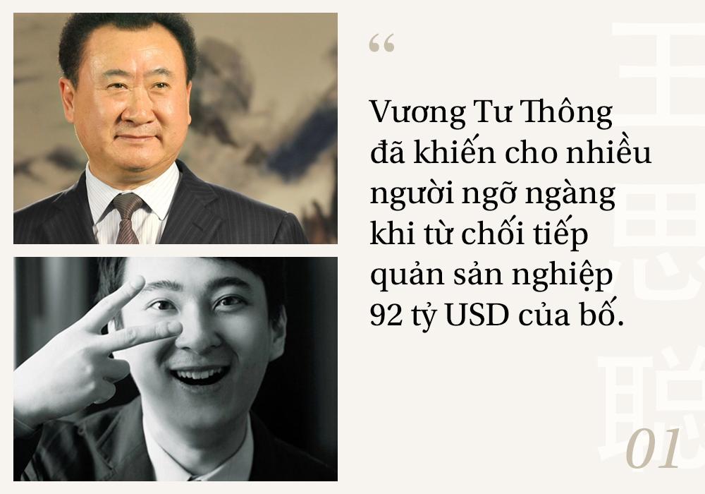 Vương Tư Thông: Đại thiếu gia ăn chơi khét tiếng nhưng cũng giỏi kiếm tiền nhất Trung Quốc - Ảnh 5.