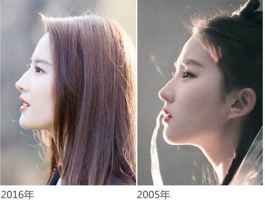 Cùng 1 góc chụp, nhan sắc Lưu Diệc Phi trước và sau 11 năm vẫn đẹp xuất sắc, lấn át Angela Baby - Dương Mịch - Ảnh 4.