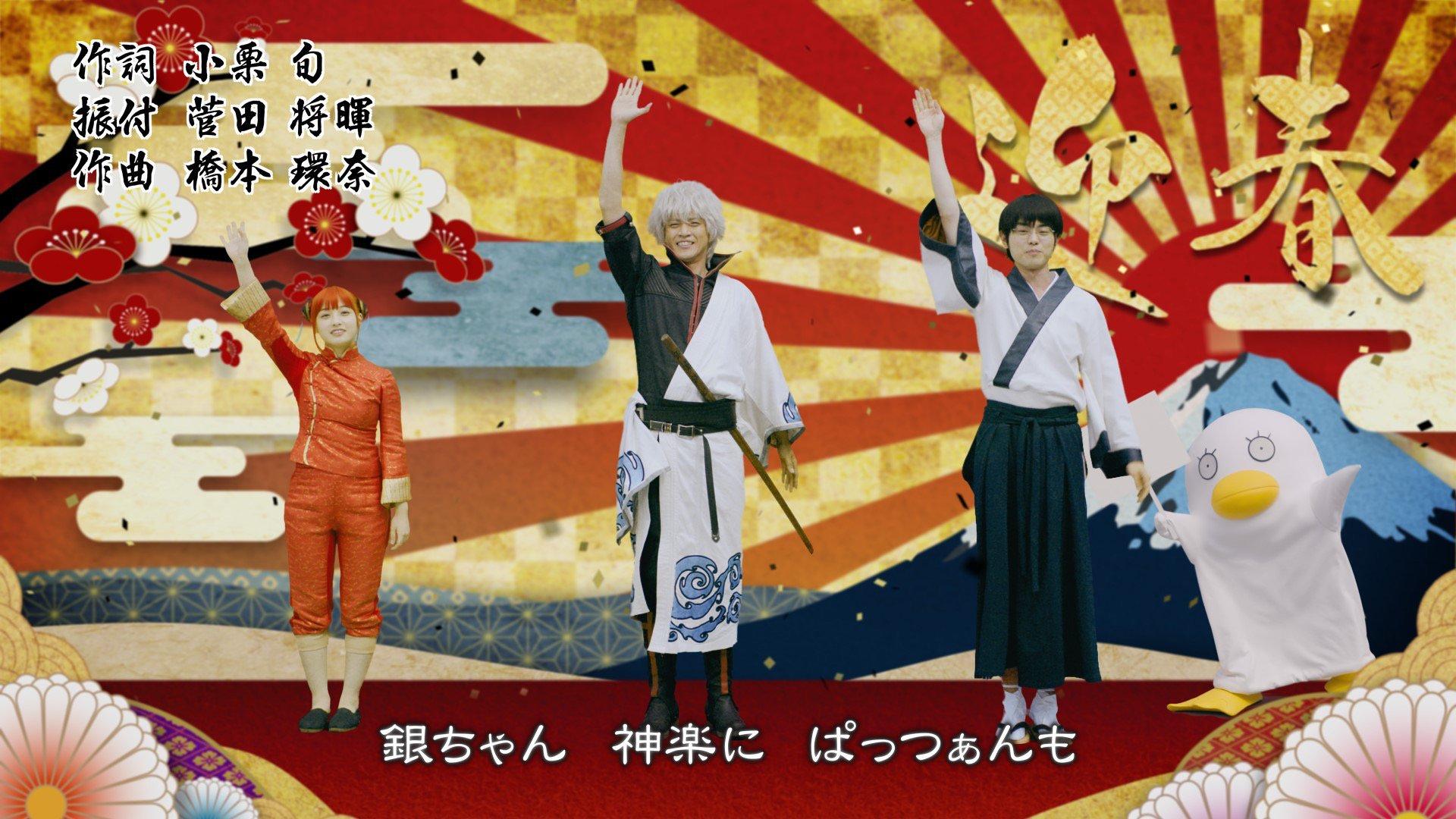 """Cơn sốt live-action Gintama """"tắt đài"""" ở Việt Nam: Vì sao nên nỗi? - Ảnh 4."""
