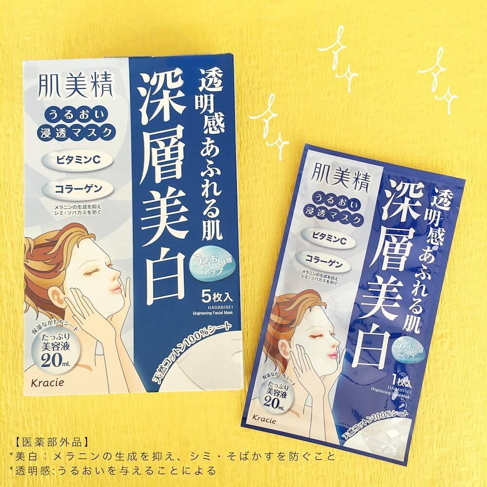 Bí kíp da đẹp của Phạm Băng Băng nằm ở 5 loại mặt nạ này và đây là review tường tận về chúng - Ảnh 4.