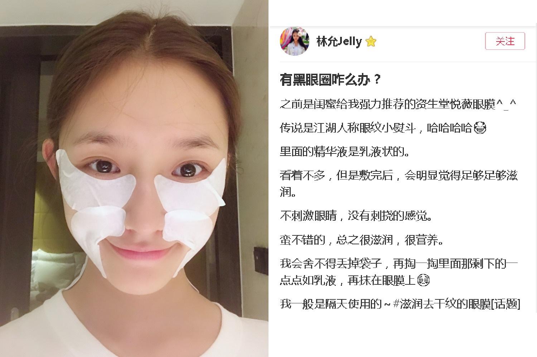 Mỹ nhân ngư Lâm Duẫn bất ngờ làm beauty blogger, liên tục review đồ làm đẹp vô cùng có tâm - Ảnh 3.