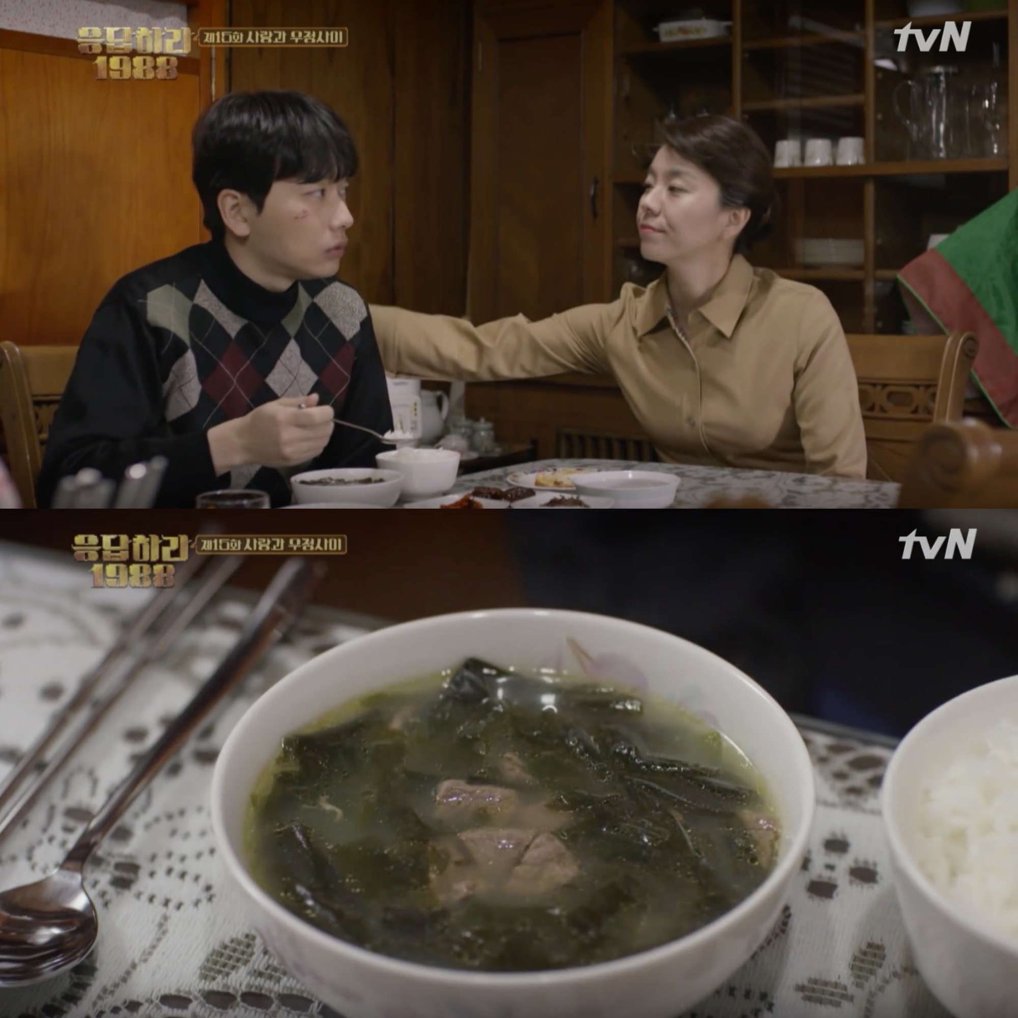 Vì sao người Hàn lại ăn canh rong biển trong dịp sinh nhật? - Ảnh