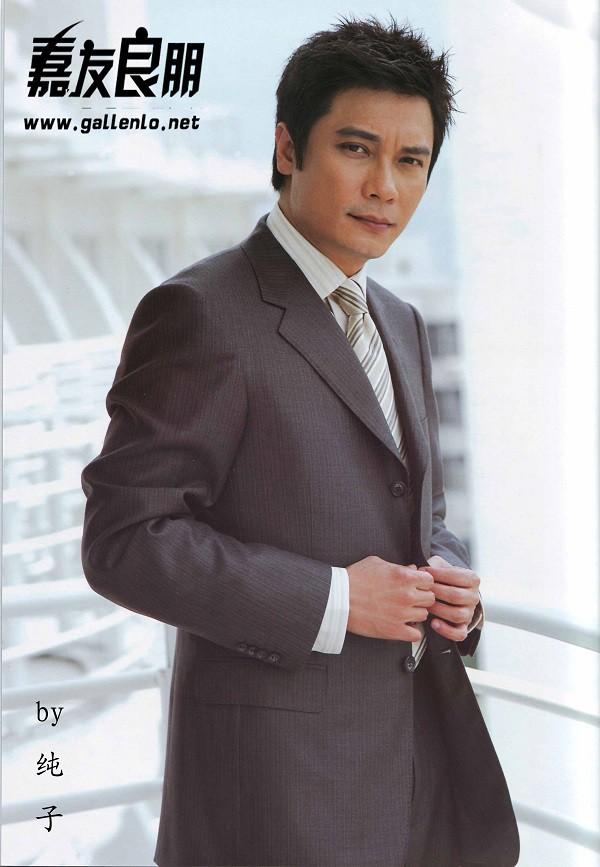 Thực hư tin đồn TVB hủy vé mời dự tiệc của nam tài tử La Gia Lương vì tiếc tiền - Ảnh 4.