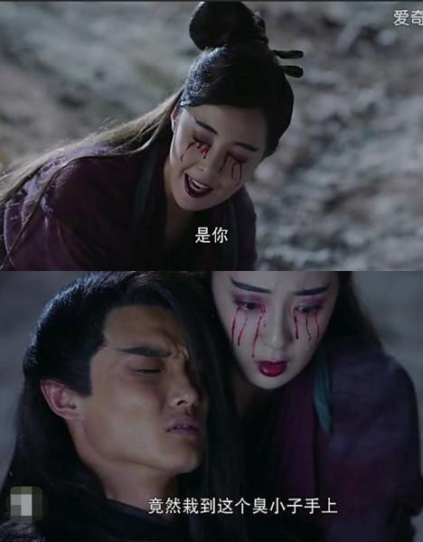 1001 siêu phẩm hóa trang trong phim Hoa Ngữ khiến người xem cười ra nước mắt - Ảnh 4.