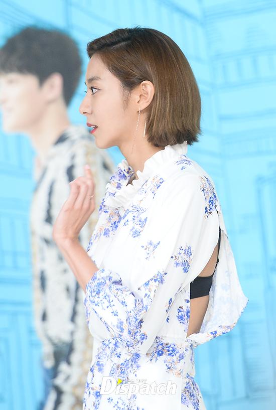 Jaejoong trở lại điển trai như hoàng tử, UEE diện váy rách hay cố tình? - Ảnh 2.