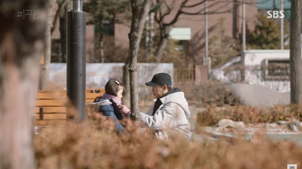 """Phim """"Bị Cáo"""" của Ji Sung gây tranh cãi khi thông báo tăng thêm 2 tập - Ảnh 8."""