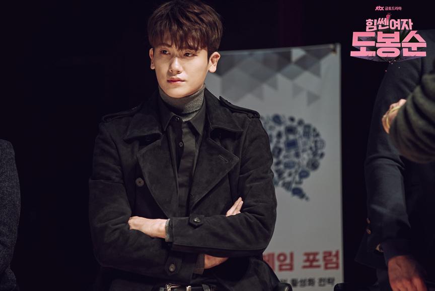 """Hai trai trẻ gây thương nhớ bên cạnh đàn chị Park Bo Young trong """"Do Bong Soon"""" - Ảnh 5."""