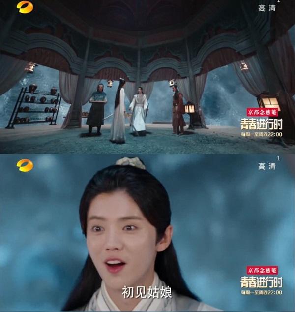 """""""Trạch Thiên Ký"""": Thuyền của Luhan – Na Trát chính thức căng buồm ra khơi! - Ảnh 5."""