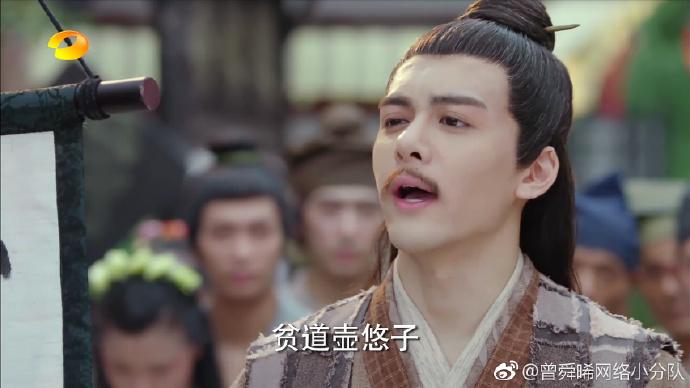 """""""Trạch Thiên Ký"""": Luhan một mình đối đầu với các tinh anh võ thuật trong thiên hạ - Ảnh 4."""