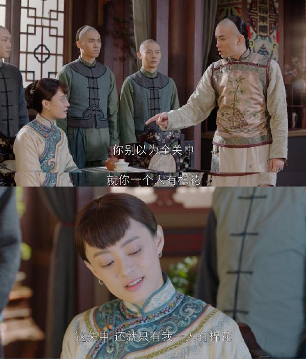"""""""Năm Ấy Hoa Nở"""": Triệu hồi Trần Nghiên Hy gấp, Trần Hiểu lại bị Tôn Lệ bắt nạt! - Ảnh 5."""