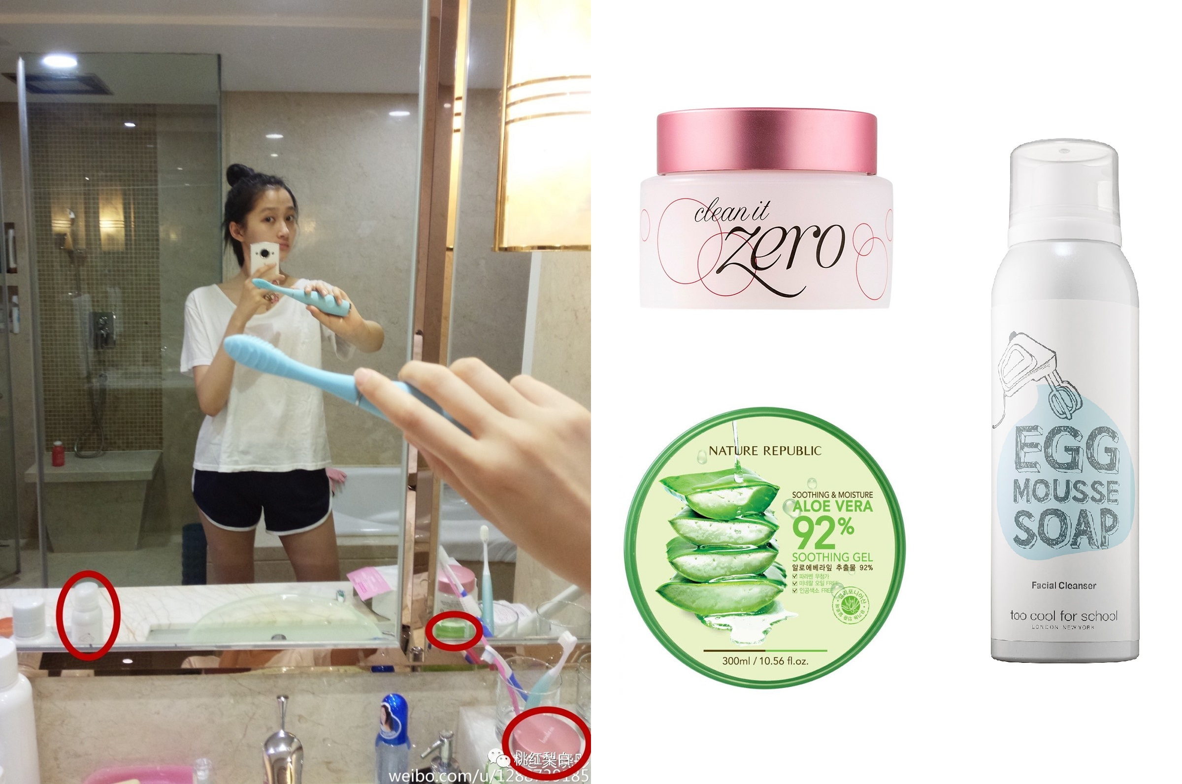 Săm soi bạn gái Luhan Quan Hiểu Đồng, hóa ra cô nàng toàn dùng đồ vài trăm nghìn mà da đẹp không tì vết - Ảnh 5.