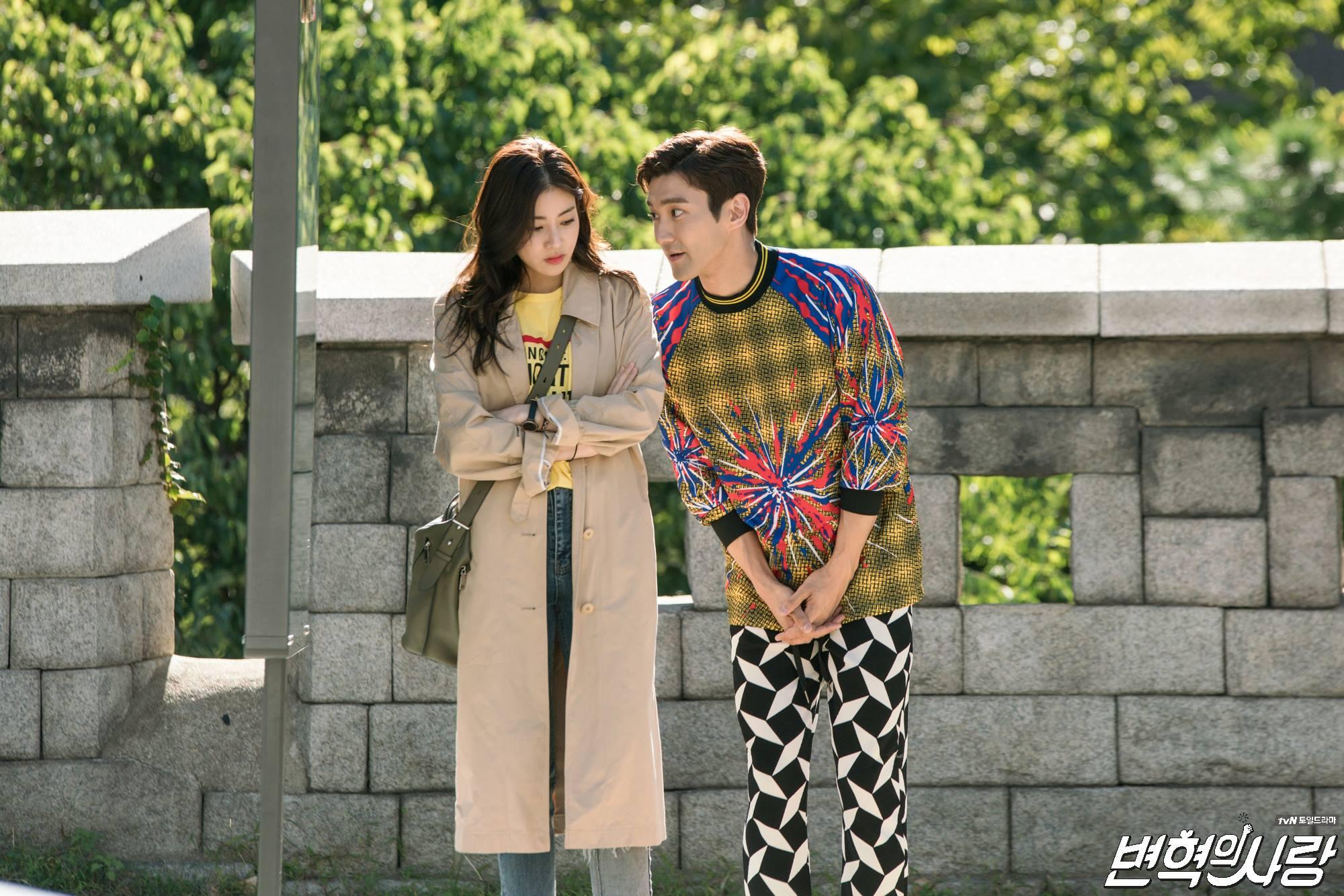 """Tái ngộ """"mã đại gia"""" Choi Si Won trong vai diễn siêu lầy của phim mới - Ảnh 6."""