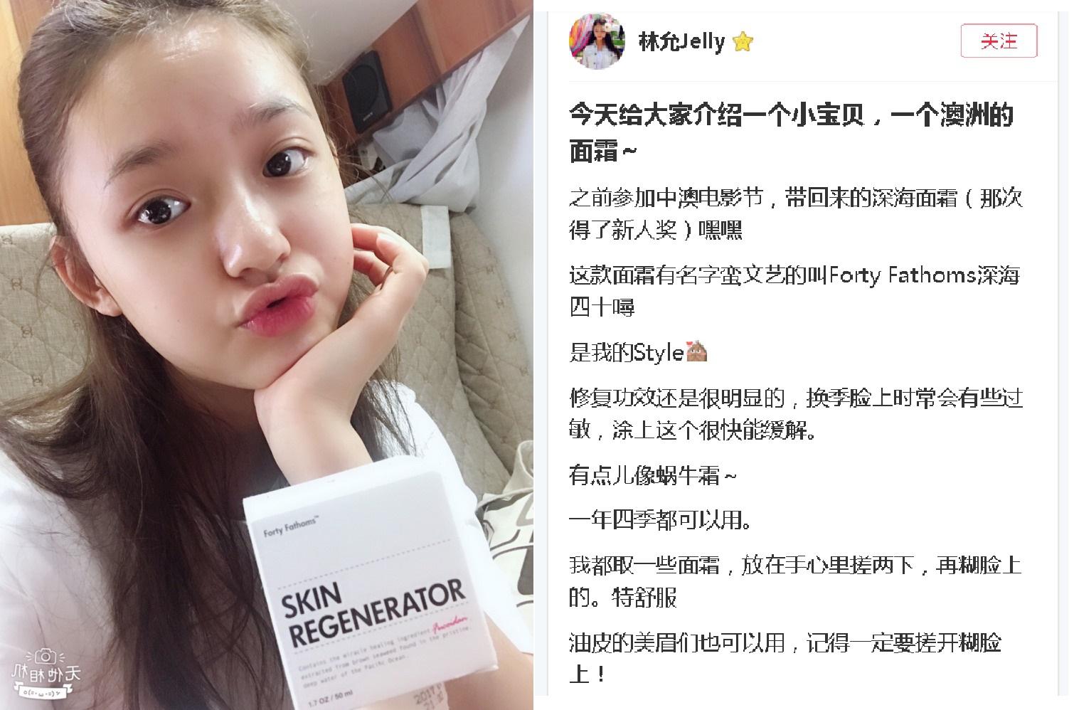 Mỹ nhân ngư Lâm Duẫn bất ngờ làm beauty blogger, liên tục review đồ làm đẹp vô cùng có tâm - Ảnh 4.