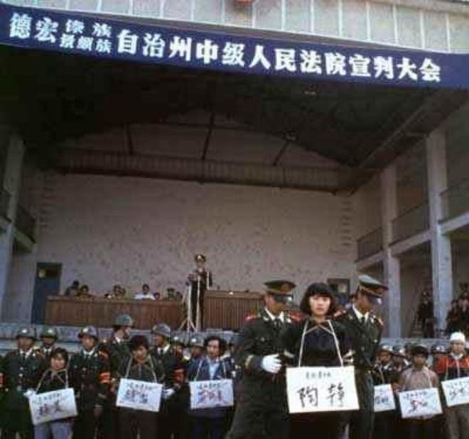 Cuộc đời ngắn ngủi của nữ tử tù xinh đẹp và si tình nhất Trung Quốc, thà chết cũng không chịu khai ra người tình - Ảnh 4.