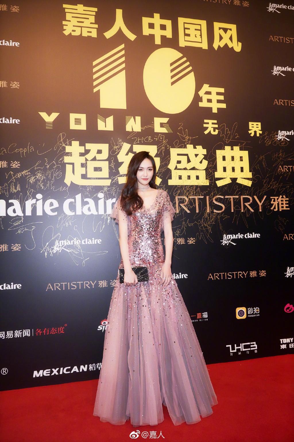 Thảm đỏ Marie Claire: Đường Yên chiếm sóng với chiếc váy đẹp xuất sắc, Lưu Diệc Phi kém sang hơn hẳn Dương Mịch - Angela Baby - Ảnh 8.