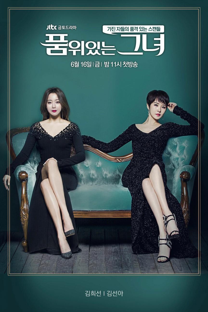Từ hanbok tới thời trang hiện đại: Mãn nhãn với 8 phim Hàn có trang phục đẹp nhất màn ảnh - Ảnh 28.