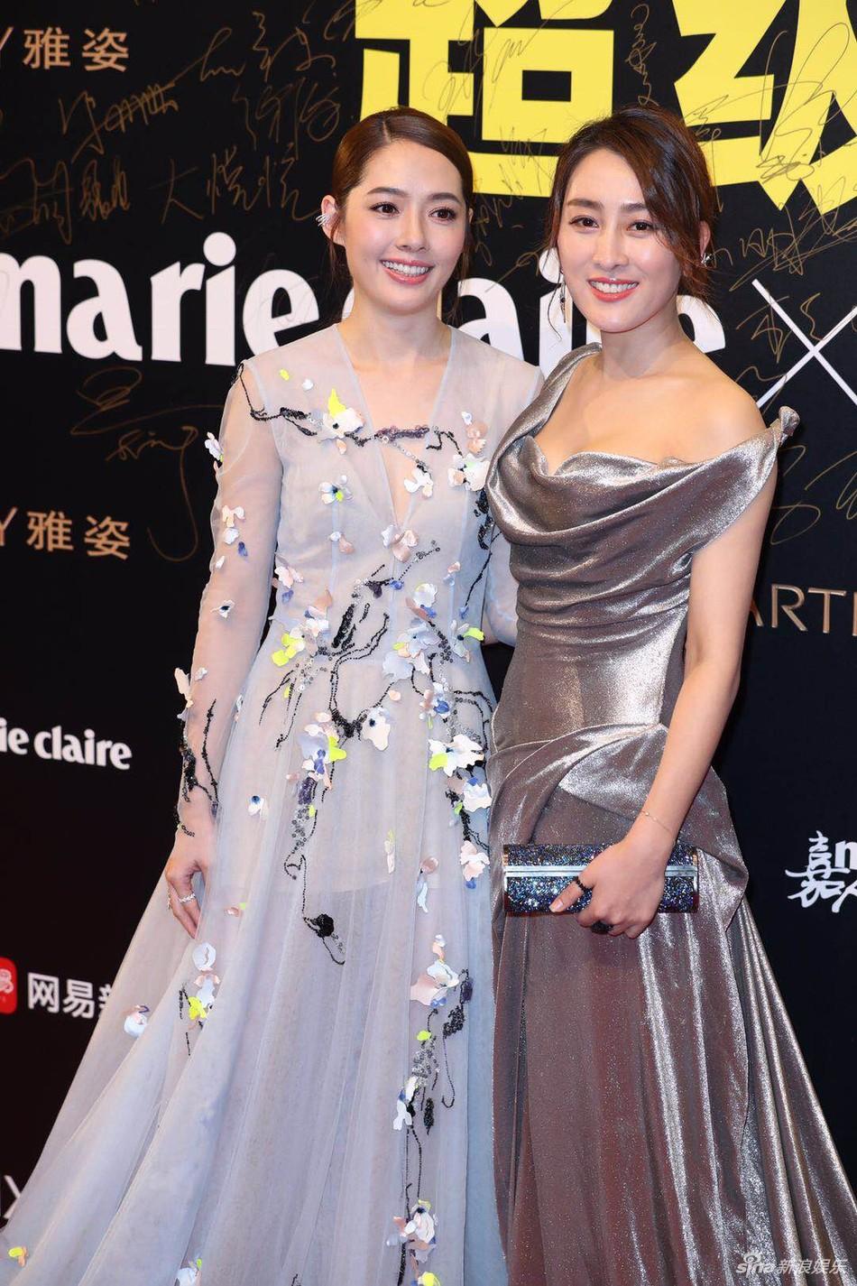 Thảm đỏ Marie Claire: Đường Yên chiếm sóng với chiếc váy đẹp xuất sắc, Lưu Diệc Phi kém sang hơn hẳn Dương Mịch - Angela Baby - Ảnh 25.