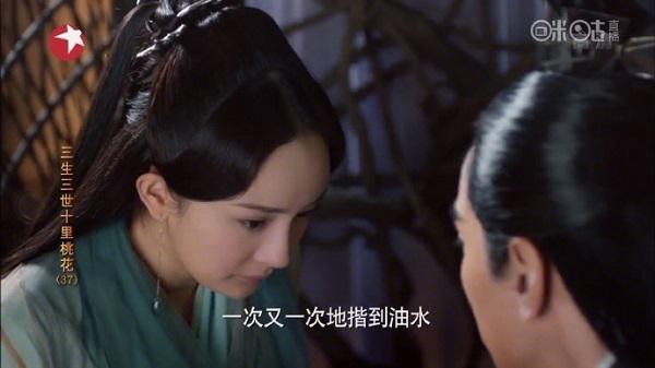 """""""Tam Sinh Tam Thế"""": Hí hửng xem Bạch Thiển """"đào hoa"""" làm cho Dạ Hoa tím mặt vì ghen - Ảnh 5."""