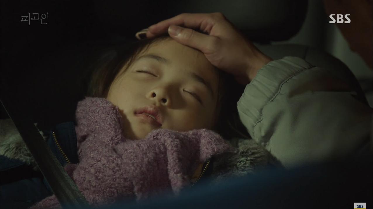 """Phim """"Bị Cáo"""" của Ji Sung gây tranh cãi khi thông báo tăng thêm 2 tập - Ảnh 9."""