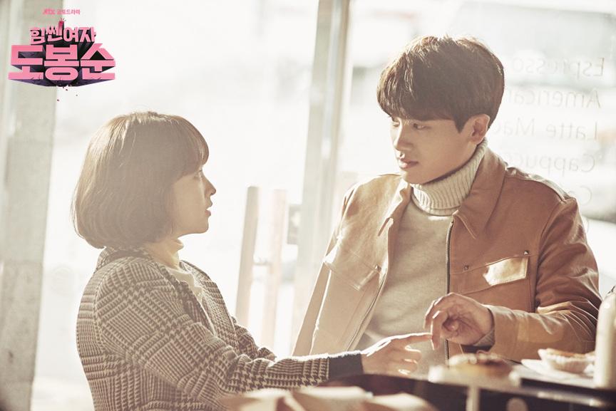 """Hai trai trẻ gây thương nhớ bên cạnh đàn chị Park Bo Young trong """"Do Bong Soon"""" - Ảnh 6."""
