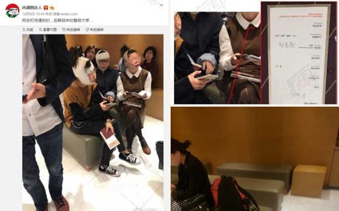 Sự thật về bức ảnh 3 cô gái sang Hàn đập mặt xây lại bị chặn ở sân bay vì dung nhan khác xa ảnh hộ chiếu - Ảnh 2.