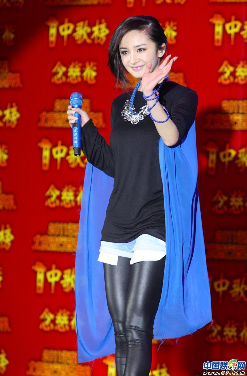 Nổi tiếng mặc đẹp nhưng Dương Mịch cũng từng có vô số pha mặc lỗi chẳng muốn nhìn lại như thế này - Ảnh 8.