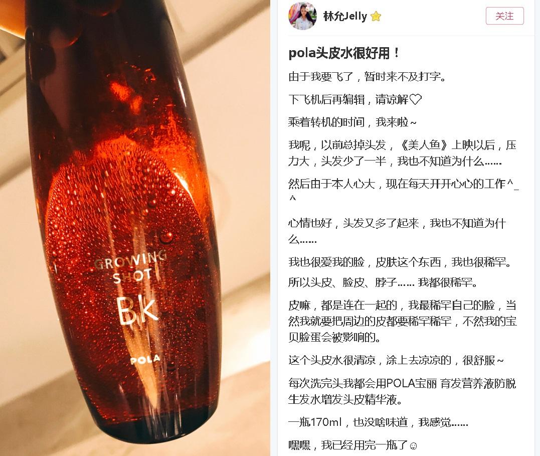 Mỹ nhân ngư Lâm Duẫn bất ngờ làm beauty blogger, liên tục review đồ làm đẹp vô cùng có tâm - Ảnh 5.