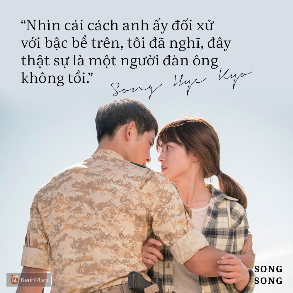 Xem cách Song Joong Ki và Song Hye Kyo tỏ tình mới thấy: Một khi đã yêu, mọi lời nói đều có thể ngôn tình hóa - Ảnh 10.