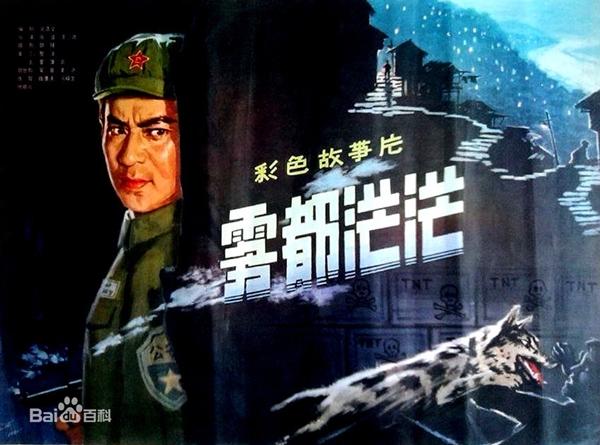 10 phim kinh dị hay nhất của màn ảnh xứ Trung nên xem trong mùa Halloween - Ảnh 10.